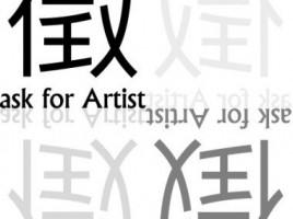 徵件logo
